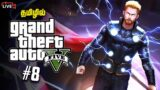 GTA V #8 – Thor vs TRAIN