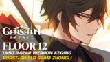 Genshin Impact: Floor 12 Showcase | No Venti/Diluc | 3-Star Weapon Keqing and Burst Support Zhongli