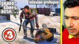 Mission Prologue | GTA V Gameplay | Mudassar Saddique