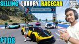 STEALING RACING LUXURY SUPERCAR | GTA V GAMEPLAY #108 | TECHNO GAMERZ | UJJWAL ||