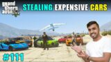 STEALING MOST EXPENSIVE CARS FROM CARGO PLANE | GTA V GAMEPLAY #111