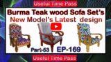 Burma Teak wood Sofa Sets | EP.169 | part.53 | sri maari furnitures | smf | furniture manufacturer