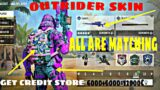 Call of duty Mobile Credit store new Outrider Skin , Locus Camo , Backpack all are Matching 12000C.