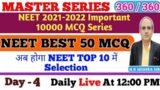 MASTER SERIES   Day 4   NEET 2021   10000 MCQ Series  