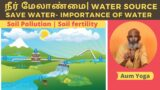 Water | Water source | Water cycle | Ecosystem | Drinking water | soil pollution, fertility ,erosion