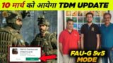 FAU-G New Update TDM 5v5 Mode | Fauji News | nCore Games | Faug 5v5 Online Multiplayer Mode |