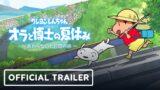 Crayon Shin-chan – Official Japanese Trailer | Nintendo Direct