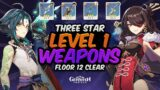 Floor 12 But My Weapons Are Level 1   Genshin Impact