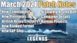 March 2021 Patch Notes   World of Warships Legends   Xbox Series X Ps4 PS5