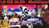 Samurai Shodown Xbox Series X on an LG OLED GX : Showcase
