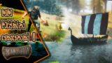 Valheim Sinhala Gameplay