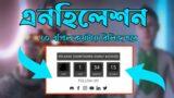 Annihilation game News update / upcoming bangladeshi game Annihilation update / Annihilation game