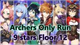 Genshin Impact – Floor 12 Archer Supremacy Run with 4* Weapons Only  (ft. Windblume Ode)