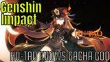 Genshin Impact: Hu Tao's Story Quest/Hu Tao Summons