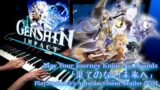 """Genshin Impact/""""May Your Journey Know No Bounds"""" PS5 Trailer BGM Advanced Piano Arrangement"""
