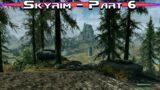 Hyper Plays: TES V: Skyrim SE W/ Mods – Part 6