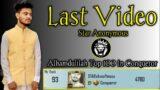 LAST VIDEO / 93 Rank in Conqueror – Star ANONYMOUS