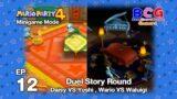 Mario Party 4 SS2 Minigame Mode EP 12 – Duel Round Daisy VS Yoshi , Wario VS Waluigi