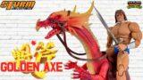 Storm Collectibles AXE BATTLER w/ Dragon Golden Axe Video Game Action Figure Review