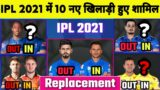 VIVO IPL 2021 – All Players Replacement Announce, 10 Players Come Back In IPL 2021