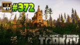 EFT_WTF ep. 372   Escape from Tarkov Funny and Epic Gameplay