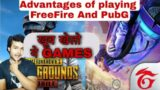Benefits of playing FreeFire and PubG / Advantages of playing video games /  #shorts #short