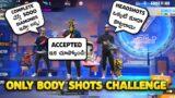 No headshots challenge,only body shots 27 kills 1 vs 4 try to make world record free fire in Telugu