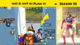 PUBG Mobile Lite Season 25 New Winner Pass | PUBG Mobile Lite Gameplay – LION x GAMING