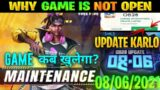 Why Game Is Not Open Free Fire Today | Game Kab Open Hoga Free Fire | Game Kab Chalu Hoga 08/06/2021